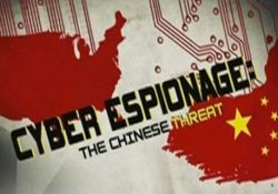 cyber-espionage-computer-hacking-chinese-style